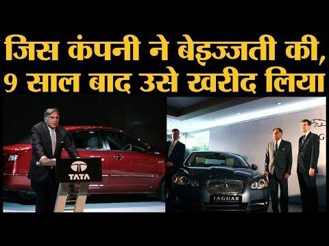 Xxx Mp4 Ratan Tata Birthday आपको पता है कि भारत चीन युद्ध की वजह से Ratan Tata की शादी नहीं हो पाई 3gp Sex