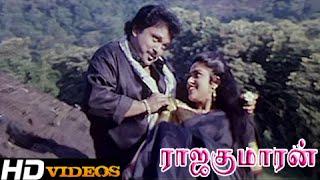 Rajakumaran songs lyrics