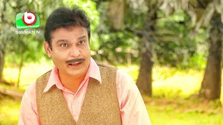 Jei Lau Sei Kodu Part 2। Bangla Natok 2018 Funny Clips। Shojib Shah।