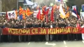 Угро - Револуција (Unofficial Видео)