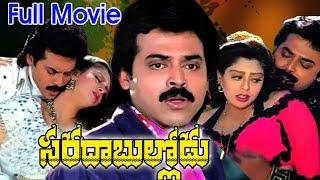 Sarada Bullodu Full Length Telugu Movie || Venkatesh, Nagma || Ganesh Videos -  DVD Rip..