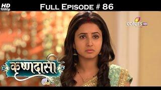 Krishnadasi - 24th May 2016 - कृष्णदासी - Full Episode