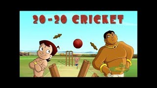 Chhota Bheem & Mighty Raju - IPL T20 Cricket Match