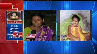 Girl Child Stuck In Borewell | Family Members Face to Face | Chevella Mandal | HMTV