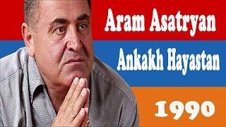 Aram Asatryan - haykakan erger 2016 // DJ Roland