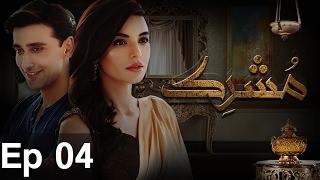 Mushrik - Episode 04 | APlus