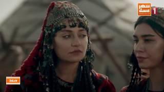 مسلسل قيامة ارطغرل التاريخي التركي   الحلقة الاولى 1   HD