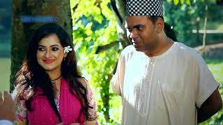 দেখুন একবার হাসতেই হবে I (Anny khan, Kamal Hossain Babor) bangla natok funny scene 2017