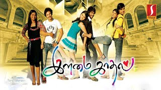 Latest Tamil Full Movie | New Release Tamil Full Movie | HD Movie | Tamil Free Online Movie