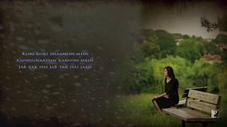 Lyrical: Jab Tak Hai Jaan Title Song with Lyrics | Shah Rukh Khan | Katrina Kaif | Anushka | Gulzar
