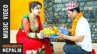 Tiharrai Aayo | New Nepali Tihar Song 2017/2074 | Panita Rai Ft. Puja Thapa Dhanashyam Magar