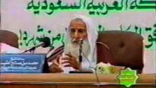 العقيدة وأثرها فى الأمة الأسلامية - الشيخ ابن العثيمين