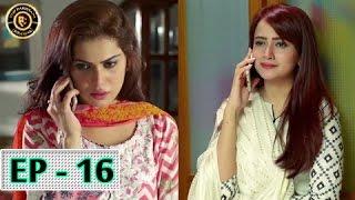 Sun yaara - Episode 16 - 17th April 2017 Junaid Khan & Hira Mani - Top Pakistani Dramas