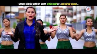 Mukh Chhopchhau Lajale Promo by Prakash Katuwal & Sarita Karki HD