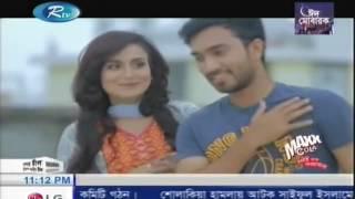 Eid Ul Fitr Bangla Natok 2016   Masti Reloaded Ft Shawon,Jovan,Nadia638x360