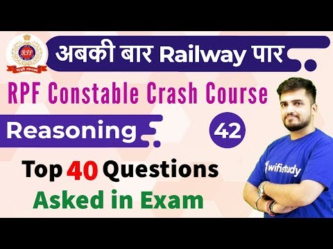 Xxx Mp4 4 00 PM RPF Constable 2018 Reasoning By Deepak Sir Top 40 Questions Asked In Exam 3gp Sex
