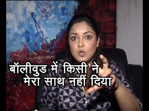 Xxx Mp4 Tanushree Dutta FULL INTERVIEW I Was Slut Shamed ABP News 3gp Sex