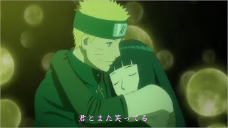 【MAD】THE LAST-NARUTO THE MOVIE-~プライド革命~