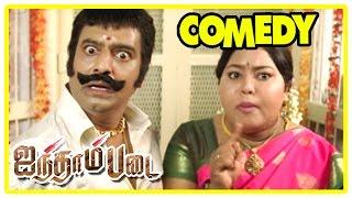 Aintham Padai | Aintham Padai Tamil Full Movie Comedy Scenes | Vivek & Arthi Comedy scene | Vivek