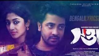 Tor Premete ondho  Holam Satta Movie Sakib Khan by James hit song 2017 bangla movie