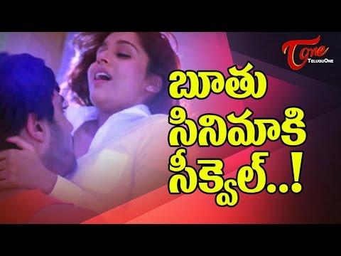 Xxx Mp4 Sequel Plans On Telugu Boothu Naughty Movie 3gp Sex