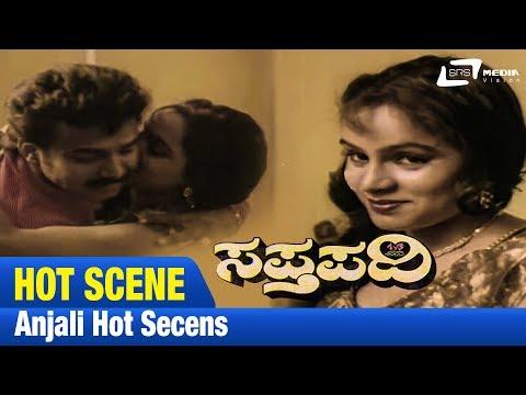 Xxx Mp4 Sapthpadi Anjali Hot Secens Stars Abhijeeth Anjali 3gp Sex