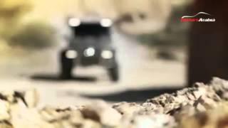تقرير السيارة مرسيدس بنز جي 63 ايه ام جي .. Mercedes Benz G 63 AMG