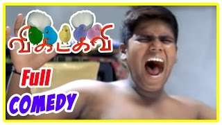 Vikadakavi Tamil movie | comedy scenes | Amala Paul | Sathish | Pechi | Irshadh | Vrishika Kanth