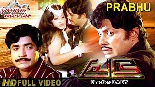 Prabhu (1979) Malayalam Full Movie
