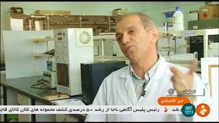 Iran Scientists Converting waste engine oil to Gasoline using Nano Catalyst Synthesis
