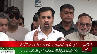 PSP Chairman Mustafa Kamal Says  Karachi is not a free zone. We are Karachi