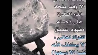 غالي الجارحني عمر الشعار جديد 2016+تحميل الاغنية