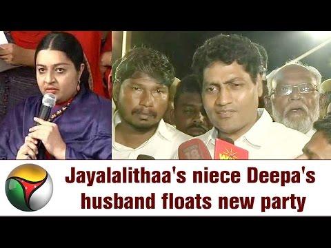 Deepa Jayakumar s Husband Madhavan Starts New Political Party