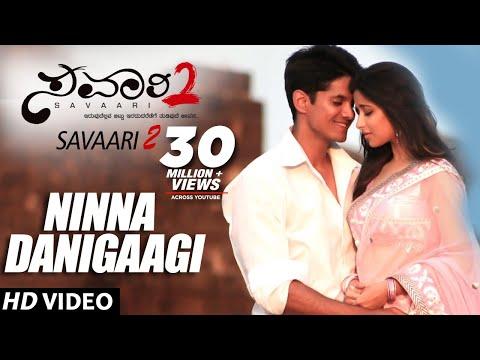 Xxx Mp4 Latest Kannada Songs Ninna Danigaagi Savaari 2 Kannada Full Songs 3gp Sex