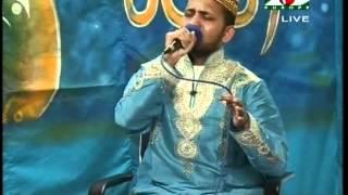 Allah Mohan by Mujahid Bulbul