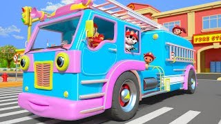 Wheels On The Fire Truck & Cartoon Nursery Rhymes By Little Treehouse