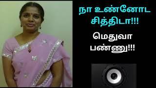 நா உண்னோட சித்திடா !!!ரகசியம் Tamil hot news today
