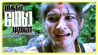 Mathil Mel Poonai Tamil Movie | Scenes | Karthik captures Vijay Vasanth and Vibha