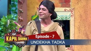 Undekha Tadka | Ep 7 | The Kapil Sharma Show | Sony LIV