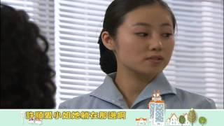 東森戲劇台【回來吧順愛】140306  EP1預告