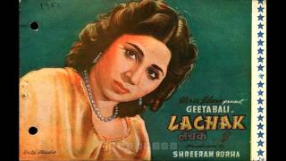 Shamshad Begum - Ho Thanda Thanda Pani - Lachak (1951)