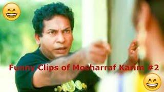 Mosharraf Karim's Bangla New Natok 2016 | Funny Clips of Mosharraf Karim #2 | Entertainment24 BD