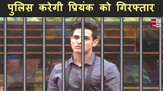 Bigg Boss 11: Arshi Khan PR Team to ARREST Priyank, NON-BAILABLE WARRENT issued  