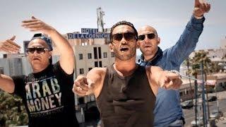 DJ Hamida Feat. Mister You & Al bandit - Ana Liouma (Clip Officiel HD)