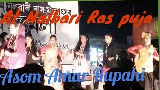 Ramen Rabha's video