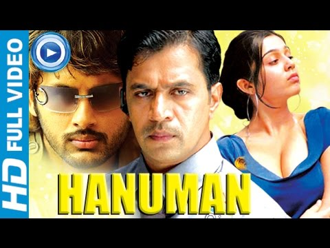 Xxx Mp4 Hanuman Tamil Full Movie 2014 New Releases Arjun Nitin Charmme Kaur HD 3gp Sex