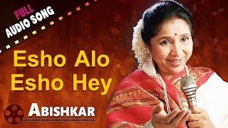 Esho Alo Esho Hey | Abishkar | Asha Bhosle | Bengali Devotional Songs