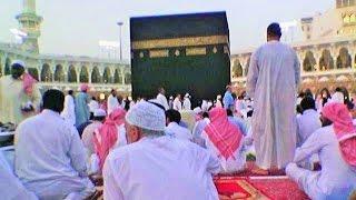 Iftar in Makkah 2017: First Day of Ramadan in front of Kaaba Masjid Al Haram