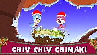 Chiv Chiv Chimni - Marathi Rhymes for Kids |  Christmas Special Songs in Marathi
