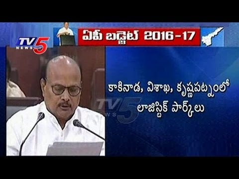 Xxx Mp4 Multi Logistic Hubs In Visakha Kakinada And Krishnapatnam AP Budget 2016 Part 4 TV5 News 3gp Sex